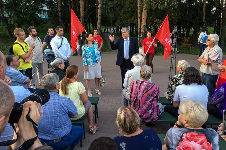 Павел Грудинин намерен захватить власть в Видном и Ленинском районе, чтобы жизнь людей сделать лучше. Видеозапись фото 2