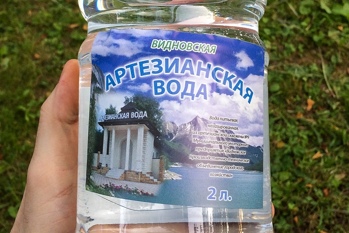 В Видном открыт бювет и презентована «Видновская артезианская вода» в бутылках