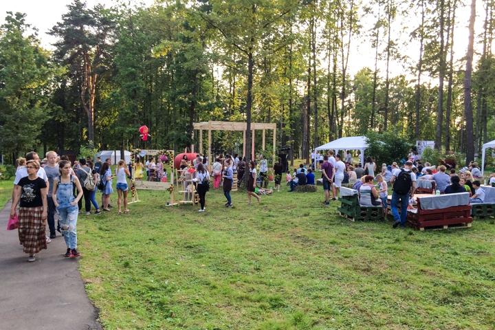 В Расторгуевском парке города Видное прошел фестиваль «Яблочный спас». Фоторепортаж фото 2