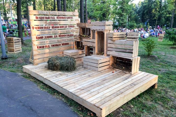 В Расторгуевском парке города Видное прошел фестиваль «Яблочный спас». Фоторепортаж фото 14