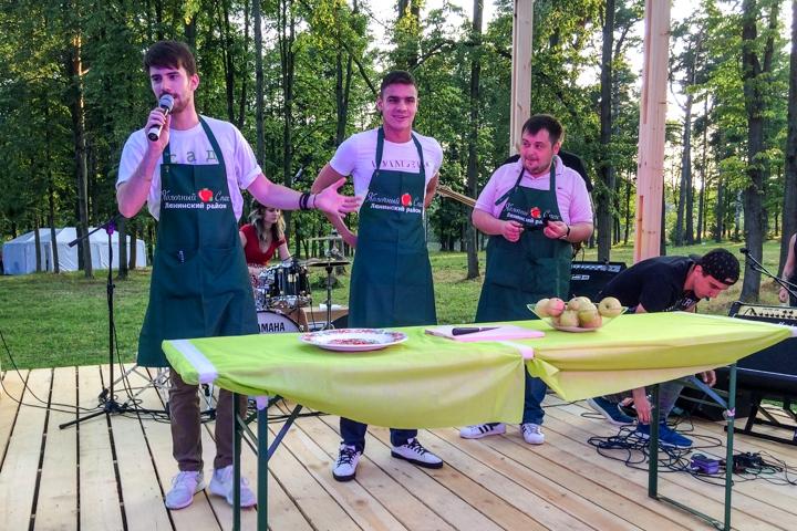 В Расторгуевском парке города Видное прошел фестиваль «Яблочный спас». Фоторепортаж фото 6