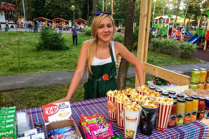 В Расторгуевском парке города Видное прошел фестиваль «Яблочный спас». Фоторепортаж фото 22