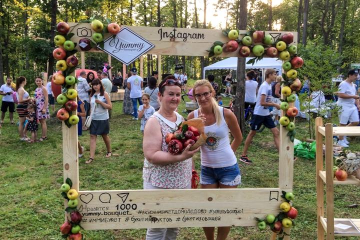 В Расторгуевском парке города Видное прошел фестиваль «Яблочный спас». Фоторепортаж фото 4