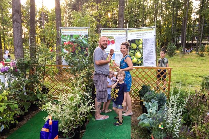 В Расторгуевском парке города Видное прошел фестиваль «Яблочный спас». Фоторепортаж фото 13