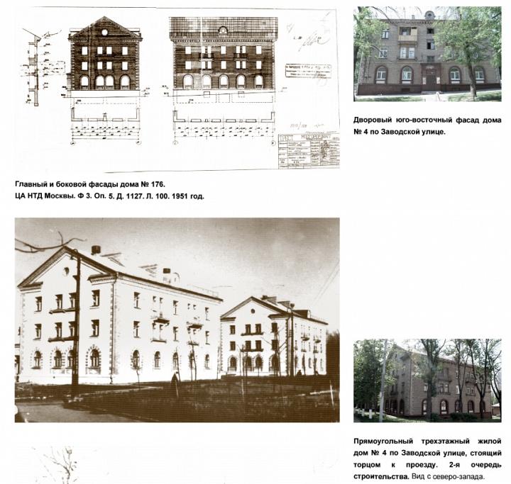 Кто на самом деле добился того, что исторической части города Видное присвоят статус объекта культурного наследия фото 3