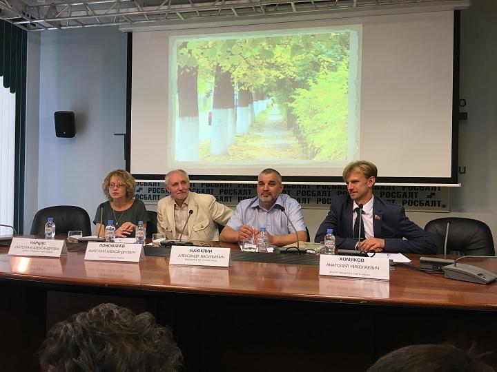 Кто на самом деле добился того, что исторической части города Видное присвоят статус объекта культурного наследия фото 2