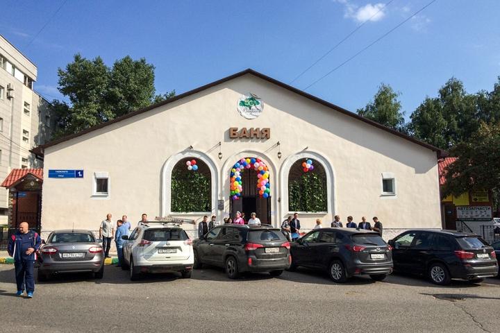 Видновская городская баня вновь открылась. Фоторепортаж