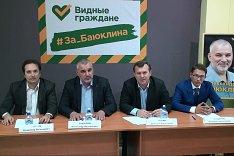 Три кандидата на должность главы г.п. Видное снялись с выборов в пользу Баюклина Александра