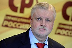 СРОЧНО: Сергей Миронов восстановил кандидатом на должность главы г.п. Видное Александра Баюклина
