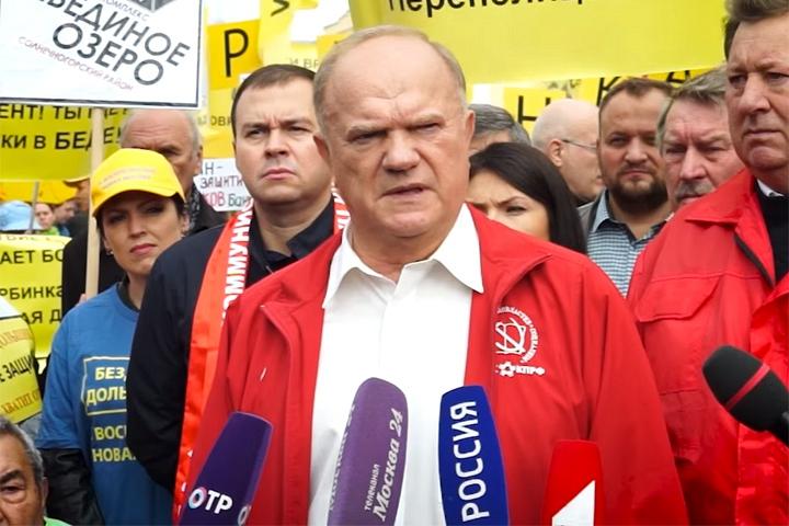 Лидер партии КПРФ Геннадий Зюганов 16 сентября 2017 года