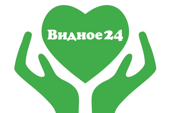 Поддержите «Видное 24»