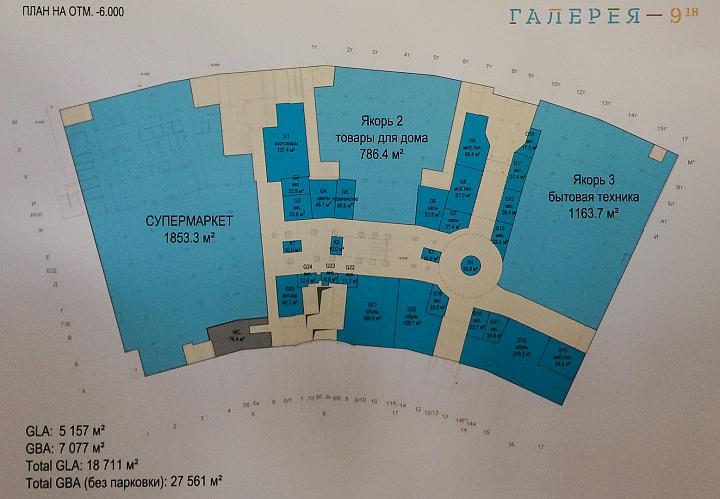Прошла презентация многофункционального комплекса «Видное 9-18» - бывшего долгостроя «Счастливая 7Я» фото 2