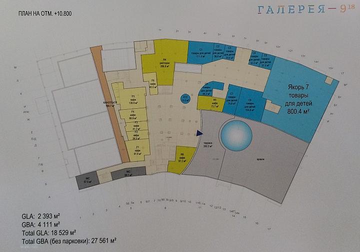 Прошла презентация многофункционального комплекса «Видное 9-18» - бывшего долгостроя «Счастливая 7Я» фото 5