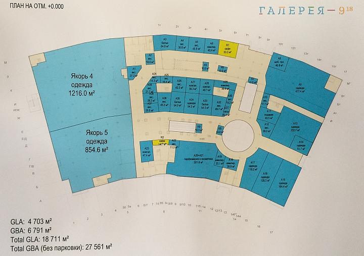 Прошла презентация многофункционального комплекса «Видное 9-18» - бывшего долгостроя «Счастливая 7Я» фото 3
