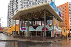 На Радужной улице открылся торговый центр «Ларец». Фоторепортаж