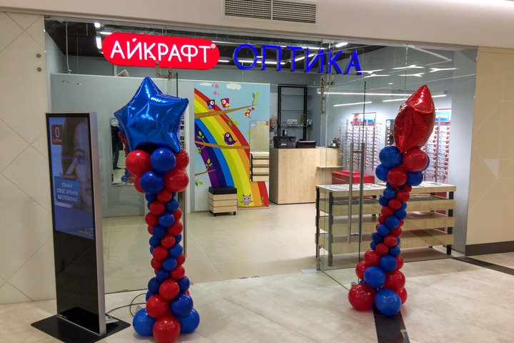На Радужной улице открылся торговый центр «Ларец». Фоторепортаж фото 35