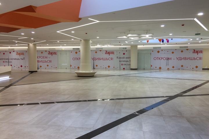 На Радужной улице открылся торговый центр «Ларец». Фоторепортаж фото 18