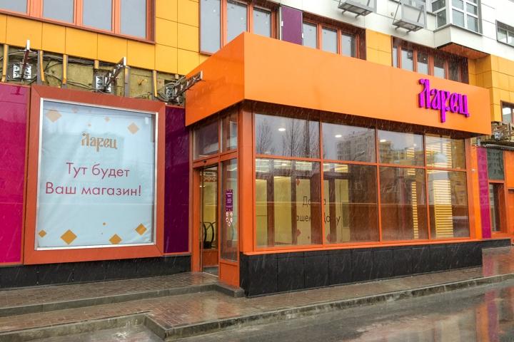 На Радужной улице открылся торговый центр «Ларец». Фоторепортаж фото 52