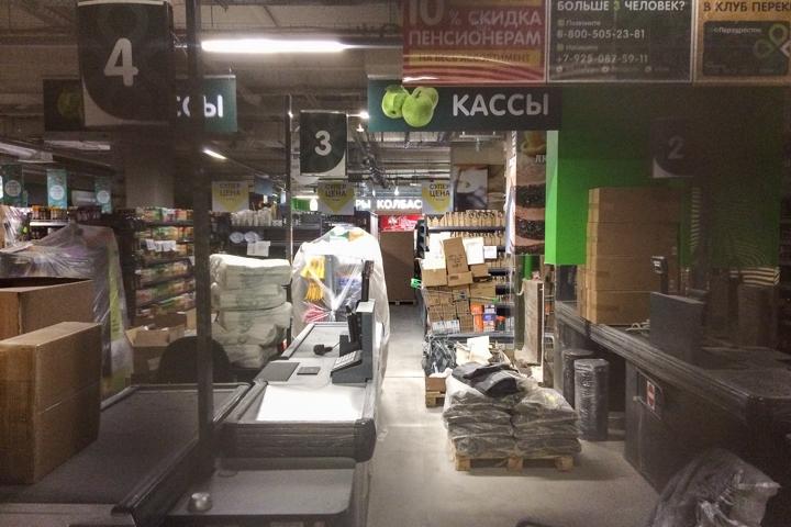 На Радужной улице открылся торговый центр «Ларец». Фоторепортаж фото 33