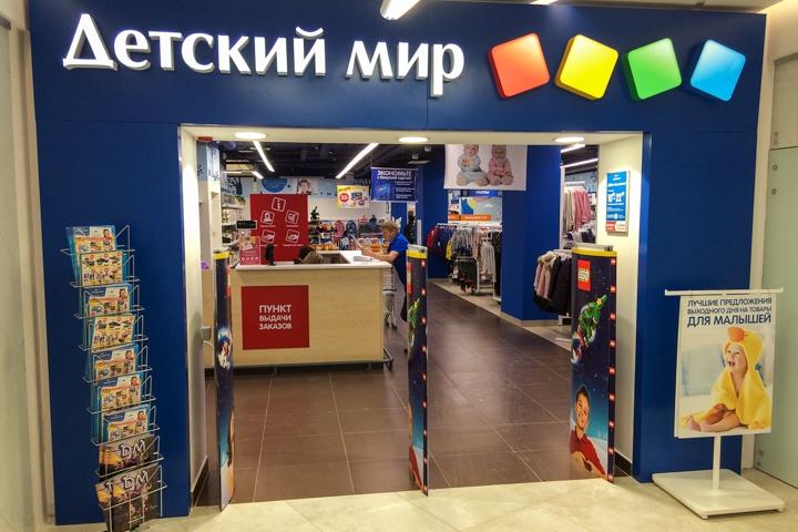 На Радужной улице открылся торговый центр «Ларец». Фоторепортаж фото 38