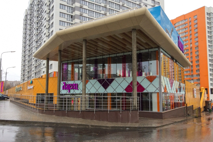 На Радужной улице открылся торговый центр «Ларец». Фоторепортаж фото 4