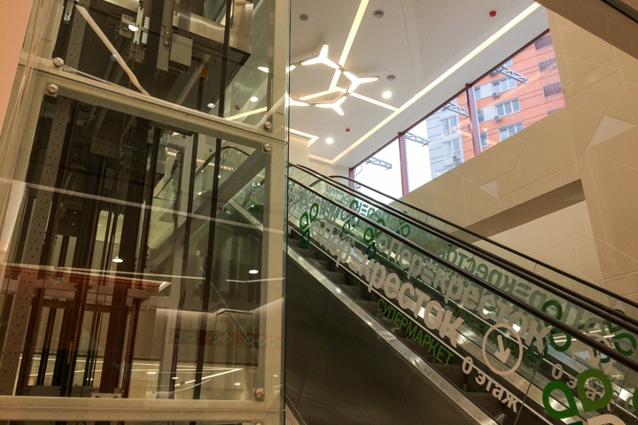 На Радужной улице открылся торговый центр «Ларец». Фоторепортаж фото 27