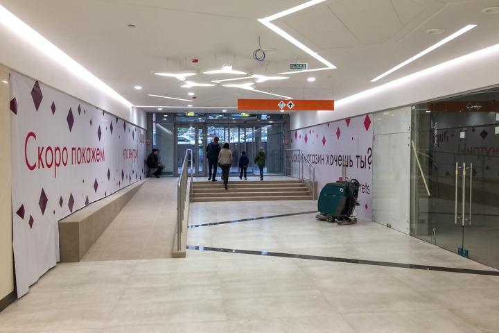 На Радужной улице открылся торговый центр «Ларец». Фоторепортаж фото 7