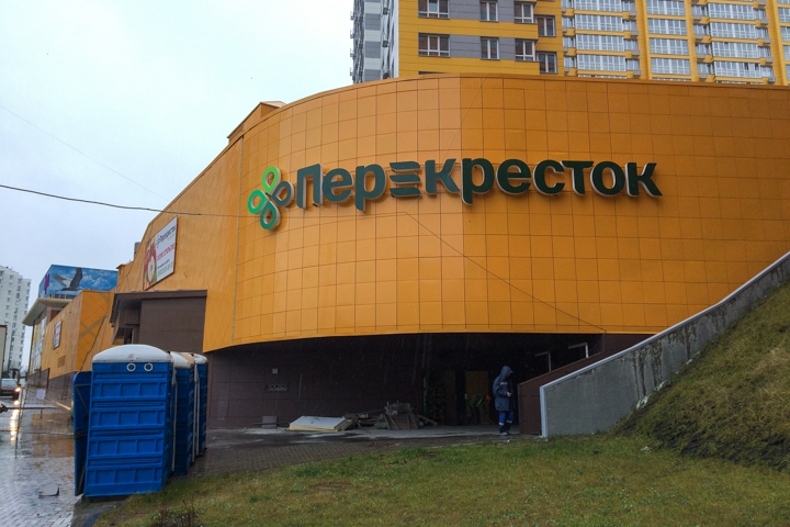 На Радужной улице открылся торговый центр «Ларец». Фоторепортаж фото 57