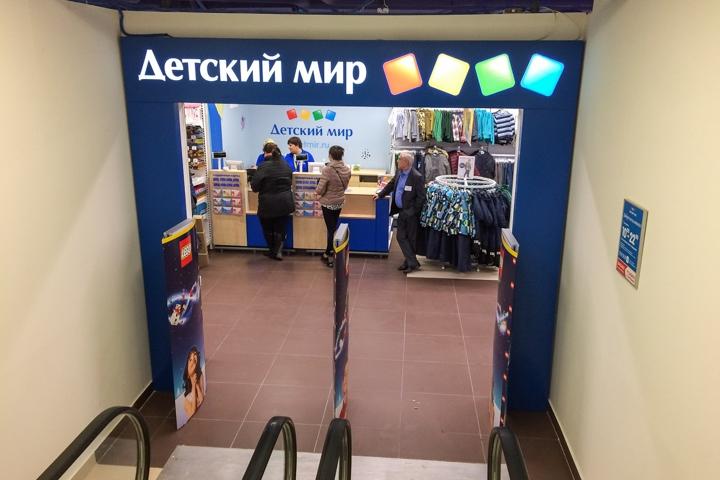 На Радужной улице открылся торговый центр «Ларец». Фоторепортаж фото 50