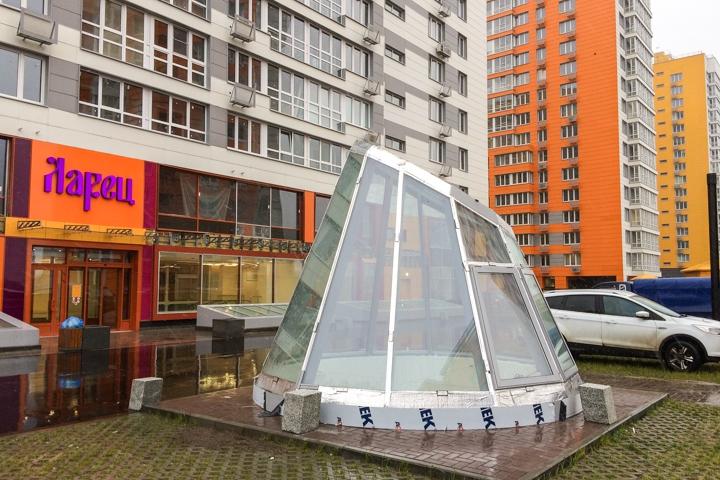 На Радужной улице открылся торговый центр «Ларец». Фоторепортаж фото 54