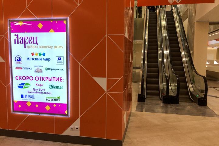 На Радужной улице открылся торговый центр «Ларец». Фоторепортаж фото 28