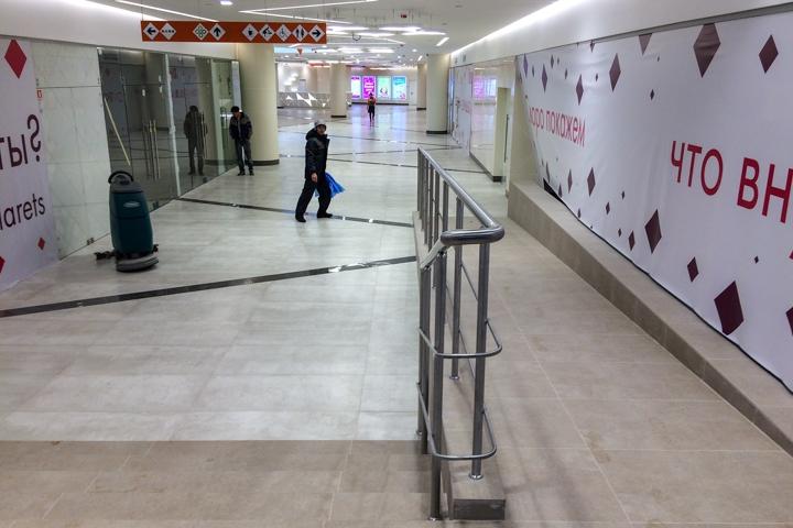 На Радужной улице открылся торговый центр «Ларец». Фоторепортаж фото 6