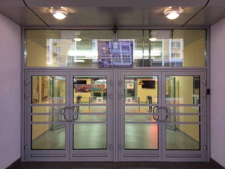 В санитарно-защитной зоне локальных очистных сооружений открылась Видновская школа № 11. Фоторепортаж фото 22
