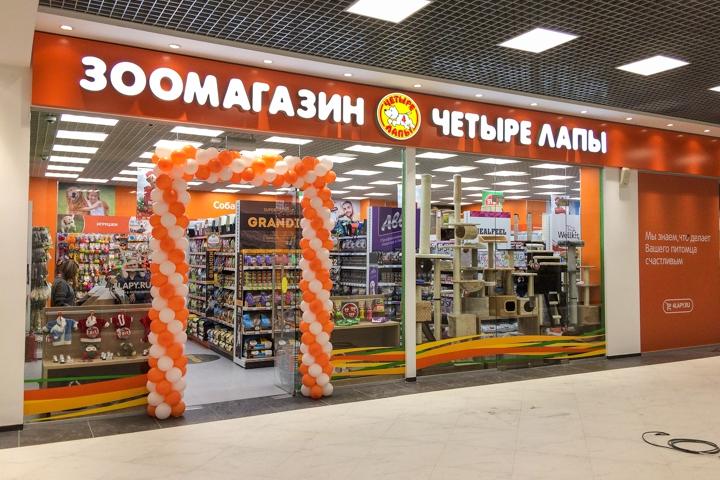 В микрорайоне Купелинка открылся торговый центр с «Перекрестком» и «Четырьмя лапами» фото 8