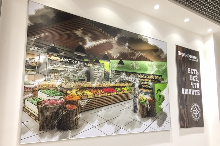 В микрорайоне Купелинка открылся торговый центр с «Перекрестком» и «Четырьмя лапами» фото 9