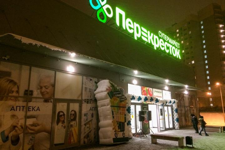 В микрорайоне Купелинка открылся торговый центр с «Перекрестком» и «Четырьмя лапами» фото 2