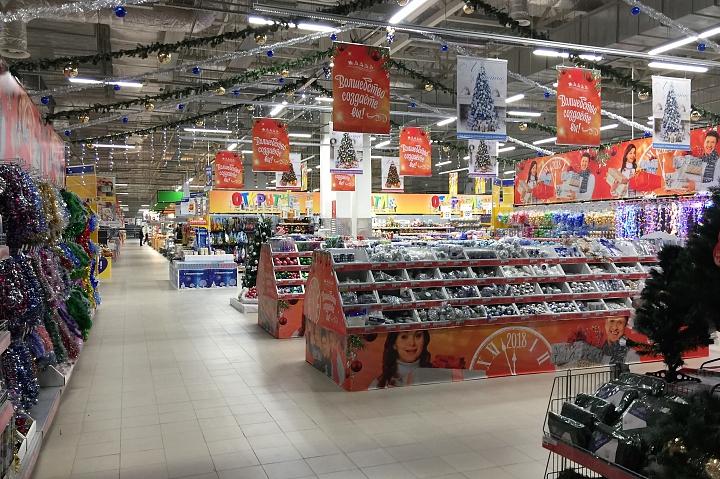 В новом торговом центре «Видное Парк» открылся гипермаркет «Лента». Фоторепортаж фото 6