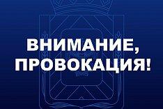 Администрация района заявляет, что историческая часть города Видное не является объектом культурного наследия