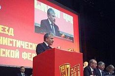 Павел Грудинин - кандидат в президенты России от партии КПРФ