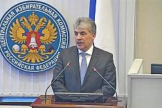 ЦИК зарегистрировала Павла Грудинина в качестве кандидата в президенты России