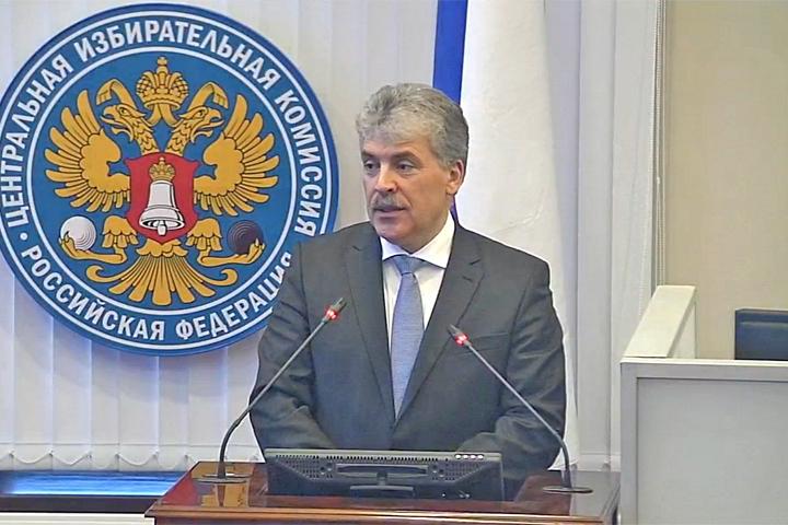 Фото: www.cikrf.ru