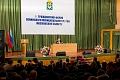 10 февраля пройдет третий Гражданский форум Ленинского района