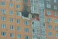 """В жилом доме ЖК """"Бутово Парк"""" взорвался газовый баллон"""