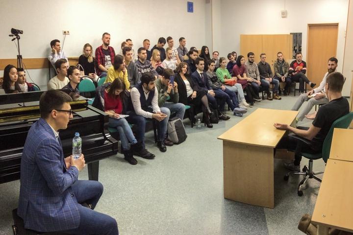В Видном прошел Первый Видновский форум предпринимателей. Видеозапись фото 3