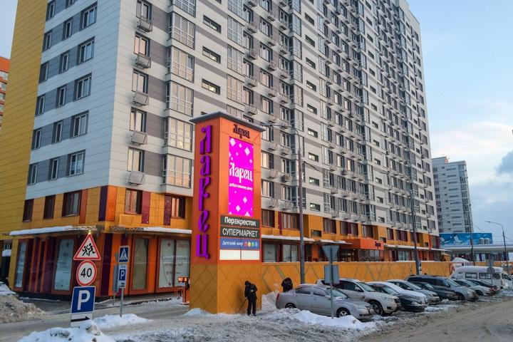 Открытие месяца: в Видном начал работу первый магазин сети «Читай-город» фото 7