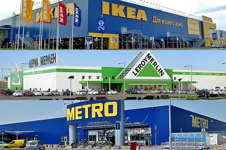 В 2018 году рядом с Видным должны открыться «ИКЕА», «МЕТРО» и второй «Леруа Мерлен»