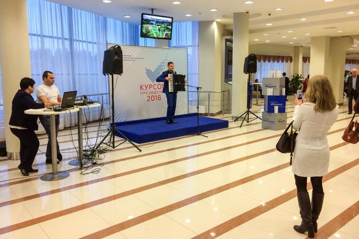 Состоялся отчет главы Ленинского района Олега Хромова по итогам работы за 2017 год. Фото и видео фото 6