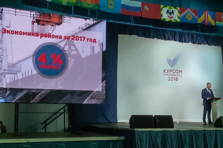 Состоялся отчет главы Ленинского района Олега Хромова по итогам работы за 2017 год. Фото и видео фото 2