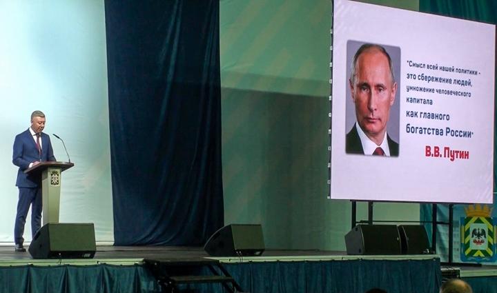 Состоялся отчет главы Ленинского района Олега Хромова по итогам работы за 2017 год. Фото и видео фото 11