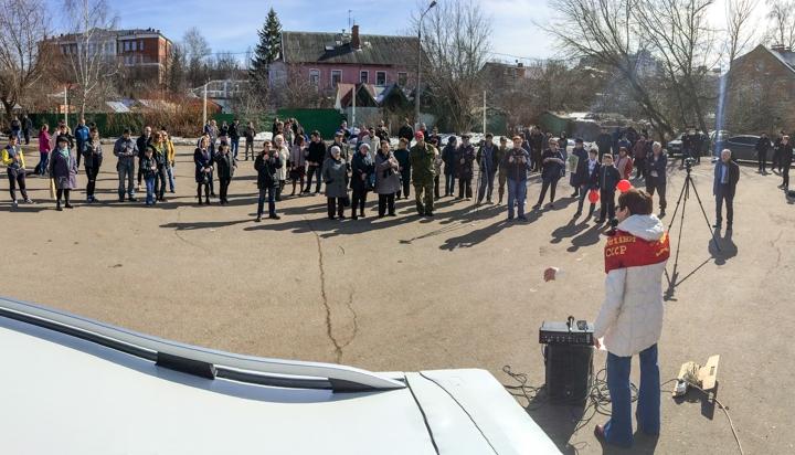 В Видном состоялся митинг за отставку Олега Хромова и Моисея Шамаилова. Видеозапись фото 2